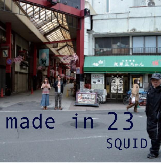 madein23_jacket