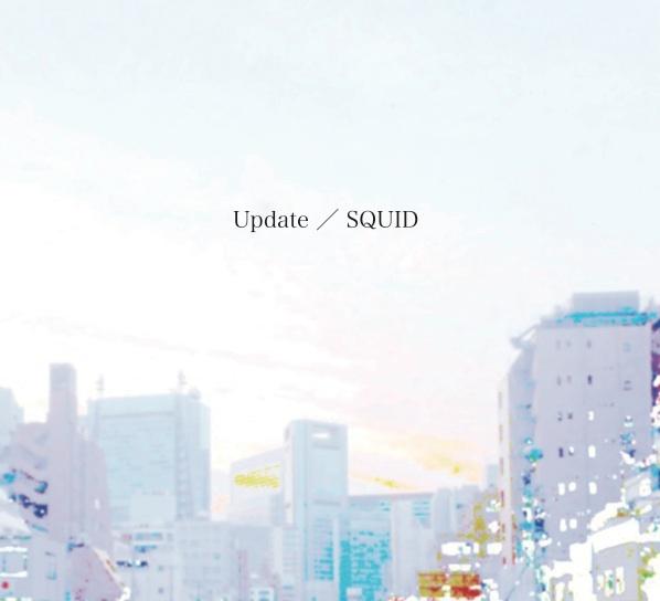 update_jacket
